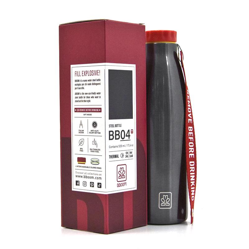 Θερμός BBoom BB04T 0.520lt