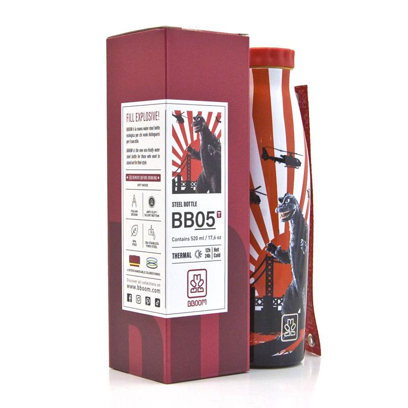 Θερμός BBoom BB05T 0.520lt